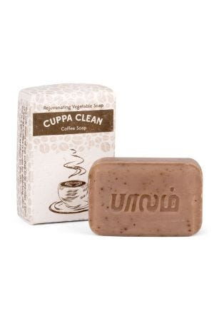 Coffee Ground Exfoliating Soap
